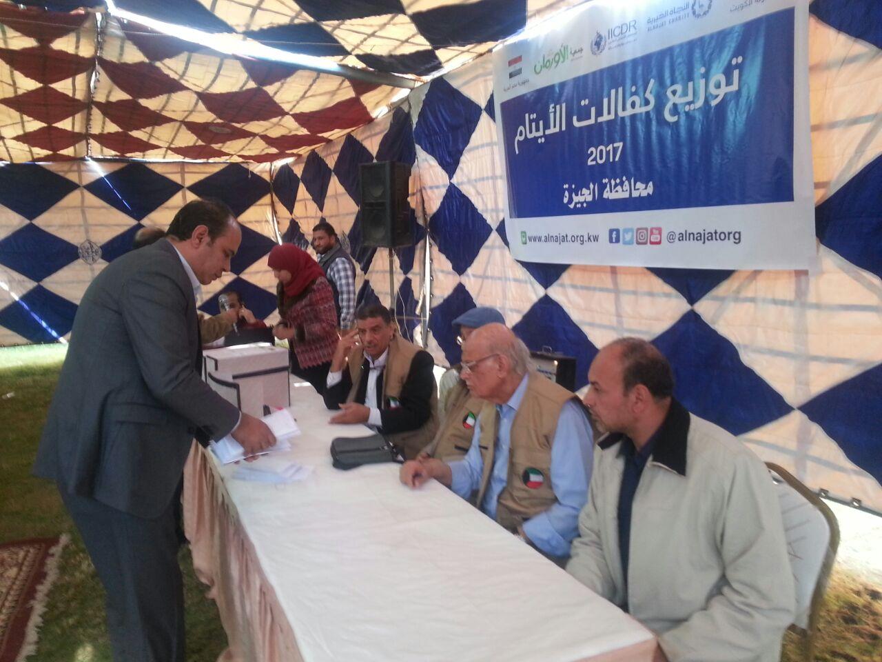 زكاة العثمان وزعت كفالات الأيتام لعدد 825 يتيم في جمهورية مصر العربية