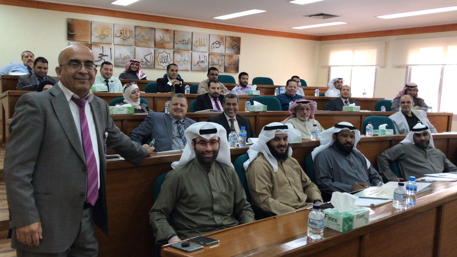 د.الوندة: دورة لقيادات #النجاة_الخيرية في التخطيط الاستراتيجي بالمعهد العربي للتخطيط