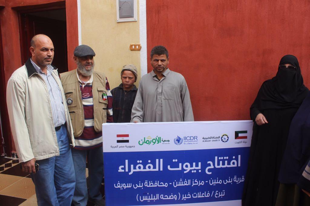 النجاة الخيرية تهدي أكثر من 100 أسرة فقيرة منازلهم الجديدة