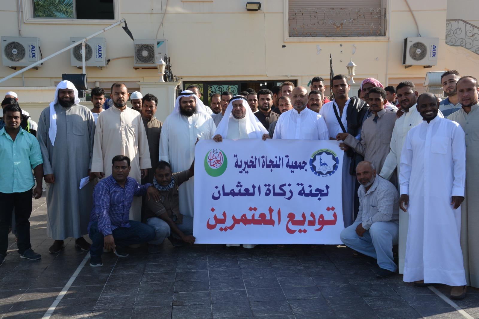 زكاة العثمان: مشروع العمرة يحقق حلم الكثيرين برؤية بيت الله الحرام
