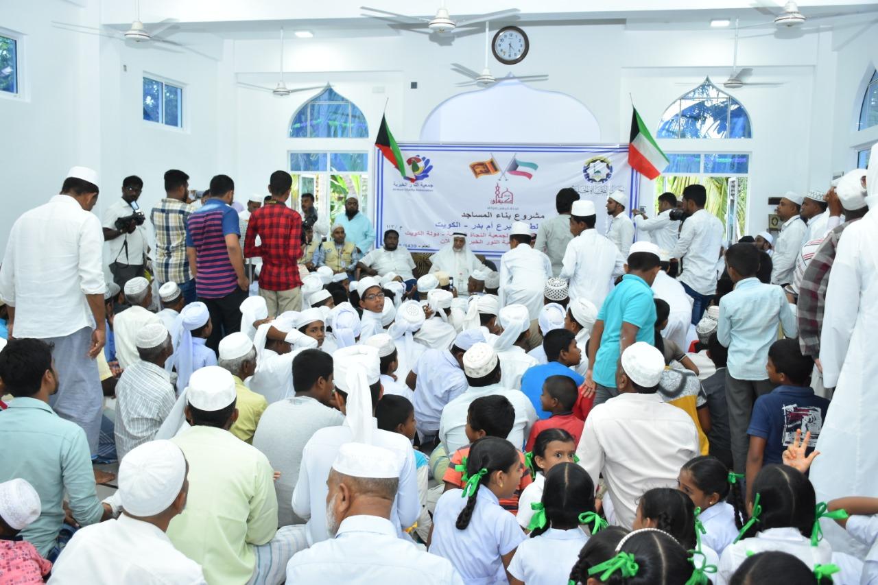 """""""النجاة الخيرية بسريلانكا """" افتتحت مساجد وآبار قدمت مساعدات مالية للأسر المحتاجة"""