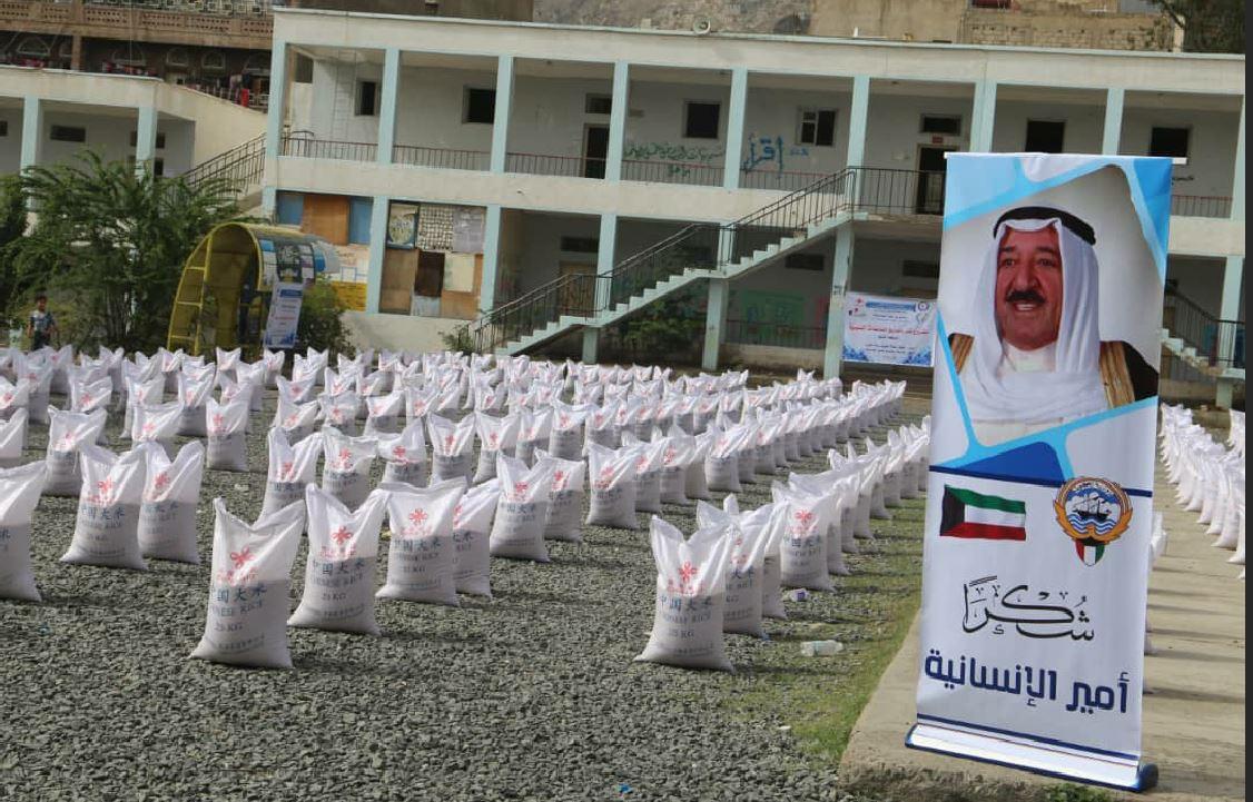 """""""زكاة الفحيحيل"""" تحث الخيرين دعم مشروع سلال غذائية للنازحين اليمنيين"""