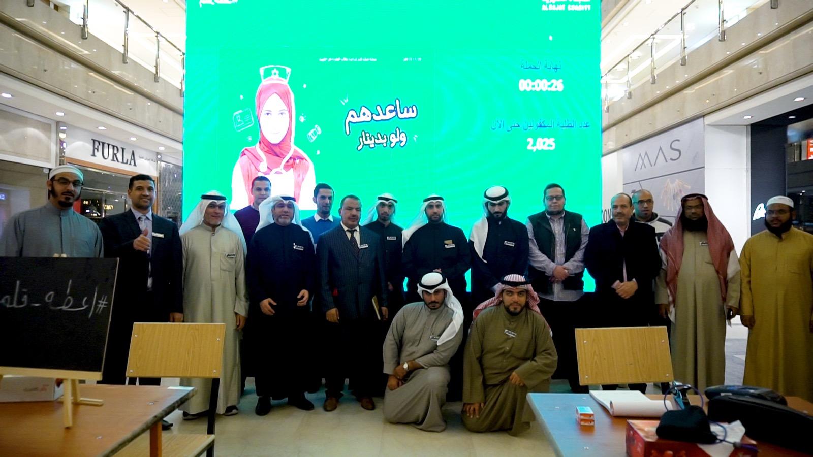 لجنة طالب العلم: حملة #أعطه_ قلماً كفلت أكثر من 2000 طالب داخل الكويت