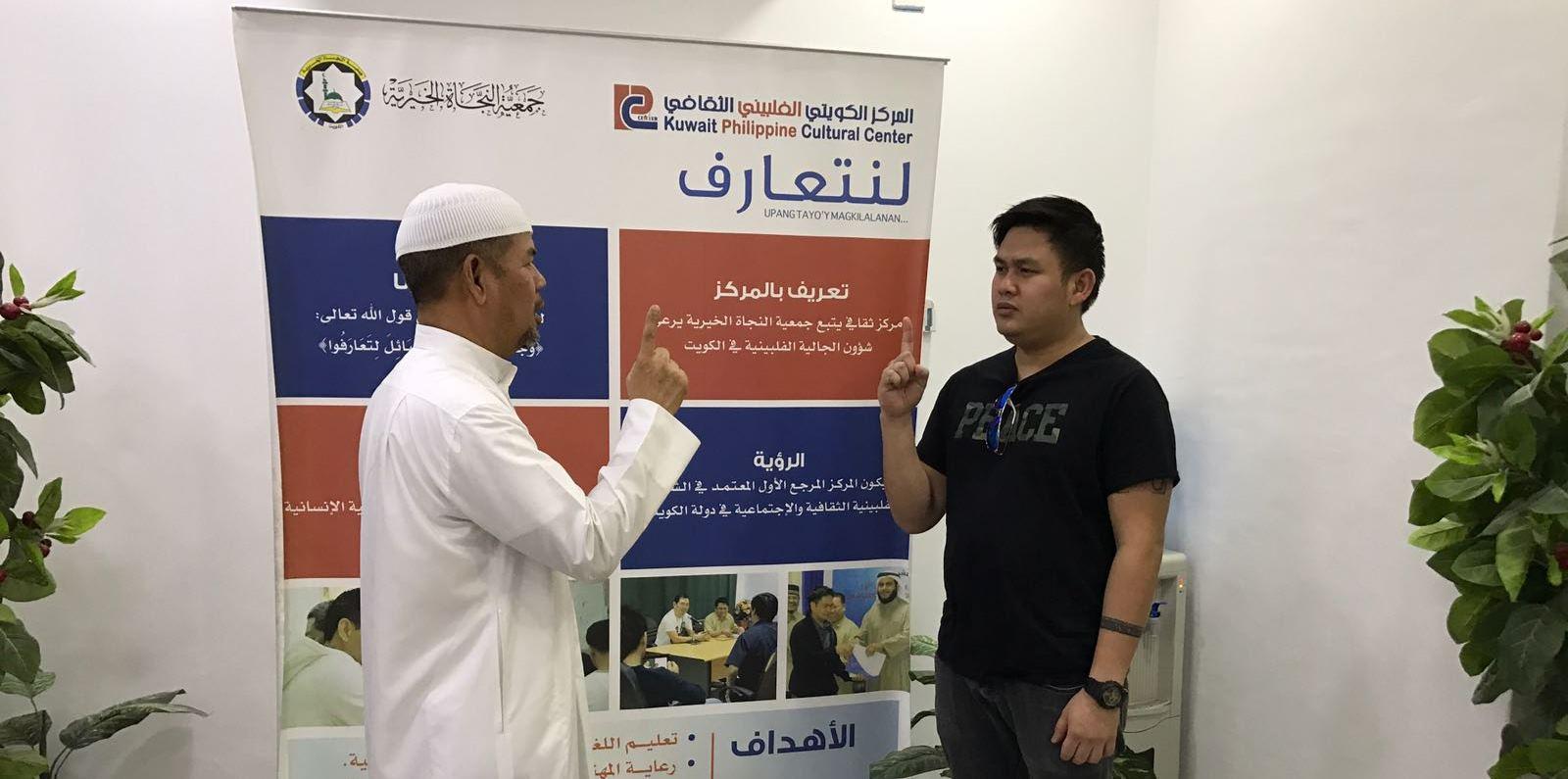 حصاد 2018 بالمركز الفلبيني: إشهار إسلام 243مهتدي ومهتدية
