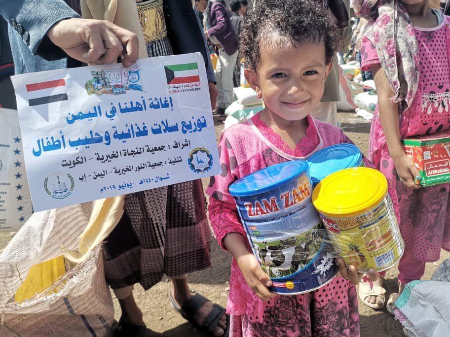 زكاة الرميثية ؛ توزيع الحليب لمكافحة أمراض سوء التغذية