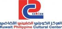 المركز الفلبيني يحتفي بالمهتدين الجدد