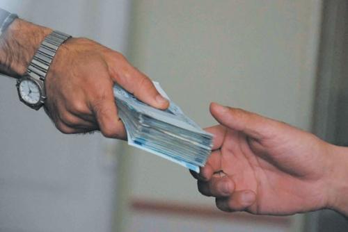 زكاة القروض البنكية
