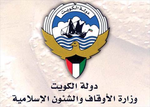 وزارة الأوقاف تحدد آلية جمع التبرعات في المساجد خلال شهر رمضان