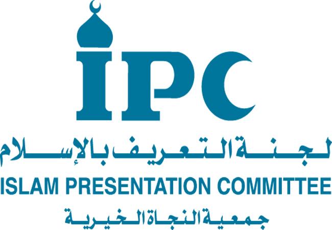لجنة التعريف بالإسلام