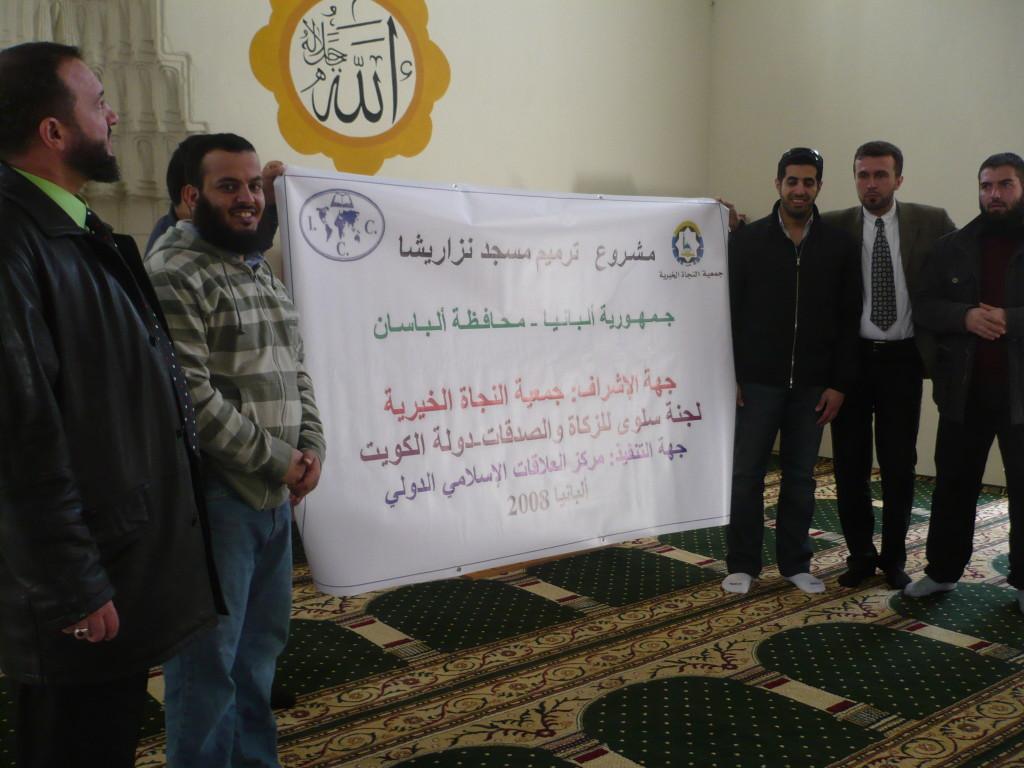 مشروع ترميم المساجد