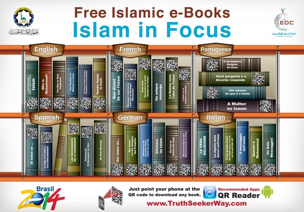 البوستر و الرول آب الدعوي الذكي للتعريف بالإسلام