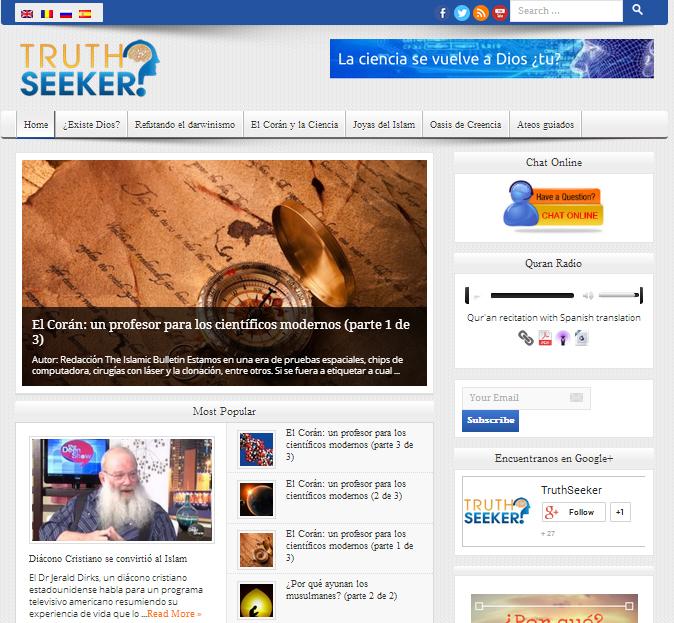 """""""الدعوة الإلكترونية"""": إطلاق موقع لدعوة الملحدين باللغة الإسبانية"""