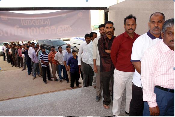 الخدمات الطبية للجاليات والعمالة الوافدة