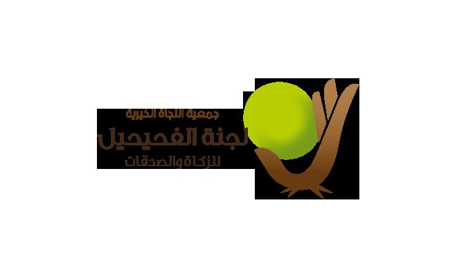 مركز الكويت الطبي في اليمن يعالج 50 ألف مريض سنوياً